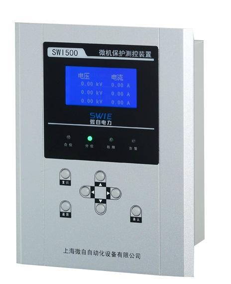 廠家低價直銷微機保護SWI500系列高端型微機保護測控裝置 1