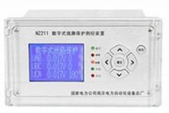 數字式微機保護裝置 NZ211型線路保護裝置