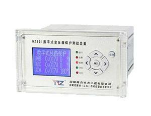 廠家直銷微機保護NZ221型數字式變壓器保護裝置 1