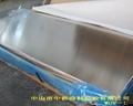 水性UV光油(金屬用)