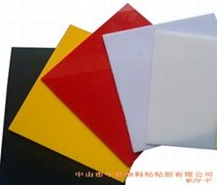 水性UV光油(塑料用)