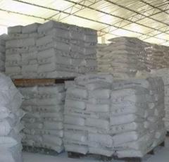 美国EMH三元氯醋树脂(相当于VMCH)