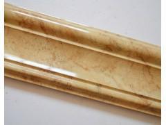 Waterborne UV Varnish