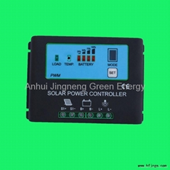 CE Approved 12V/24V PWM Charge Controller with Metal Shell