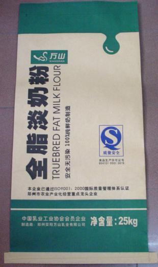 奶粉包装袋 1