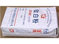 钛白粉包装袋