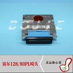 賽爾XAAR 128/80PL高解析噴碼機噴頭