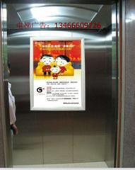 大兴电梯框架门贴广告 丰台电梯广告招商
