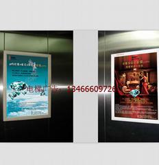 石景山電梯廣告 石景山社區廣告 石景山戶外廣告