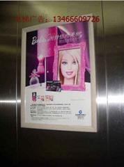通州电梯广告 通州电梯框架广告 通州社区广告