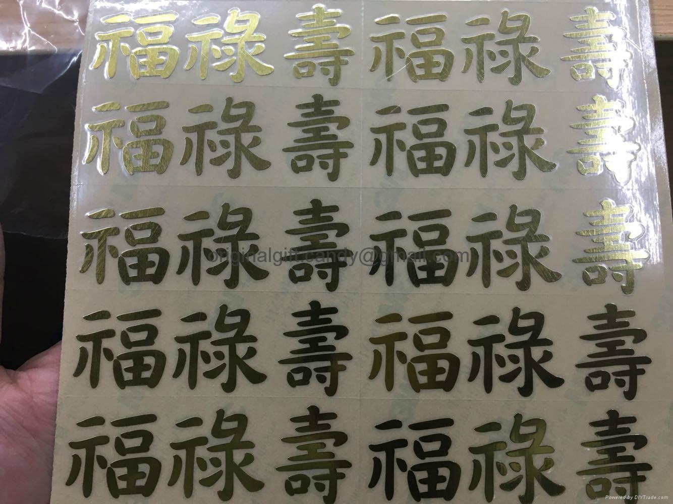度身訂造金屬貼,定製超薄金屬貼,鏤空金屬貼,定做金屬薄片 3