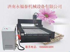 濟南永福泰1325石材雕刻機