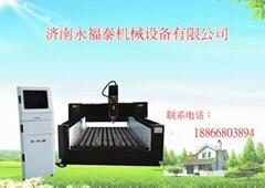濟南永福泰1325重型石材雕刻機