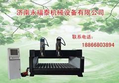 濟南永福泰1830雙頭石材雕刻機