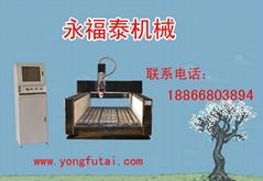 濟南永福泰1325豪華版石材雕刻機