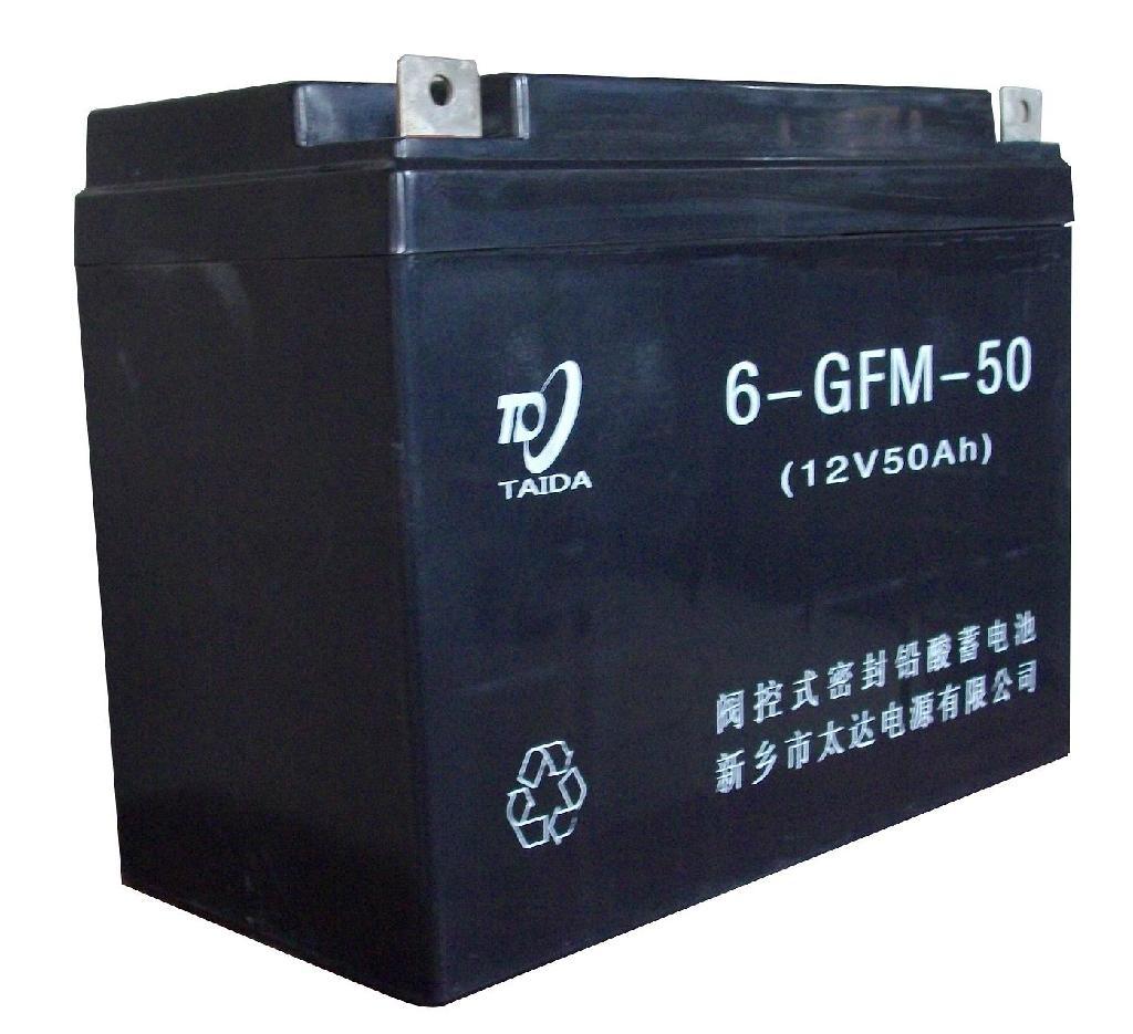 6GFM-50铅酸蓄电池 2