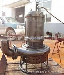 抽尾矿矿浆专用泵