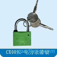 电力塑钢表箱锁