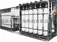 武漢超濾系統
