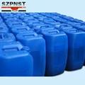 橡膠處理劑 1