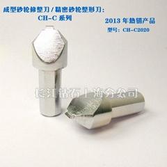 钻石宽度3mm成形金刚石修整器