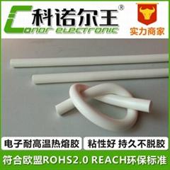 1107-7耐高溫熱熔膠