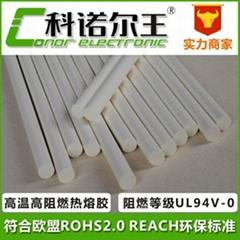 1107-3電子線束熱熔膠