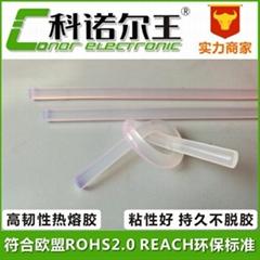1108T-5高韌性環保熱熔膠