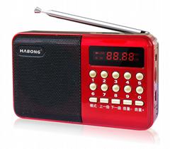 插卡收音机