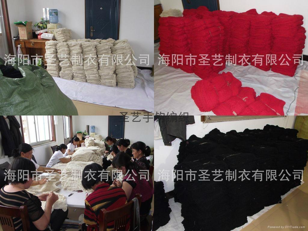 手工鉤針編織毛衣 5