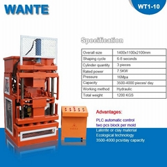 Two blocks Wt1-10 newest retaining wall clay brick making machine indian price m