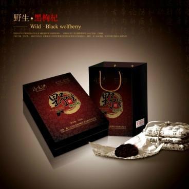 Tibetan Wild Black Goji Wolfberry—Qinghai Origin 3