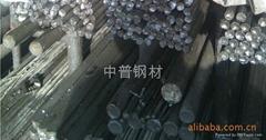 35crmo圆钢直径16-200mm