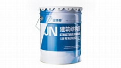 JN建築結構膠粘鋼膠固特邦