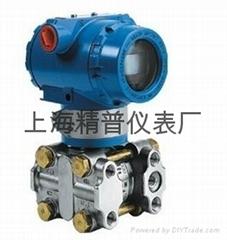 上海精普仪表厂压力变送器