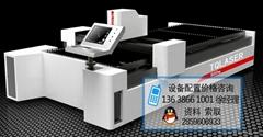 高速激光切割机