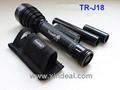 TrustFire TR-J18 7 T6 7 X CREE XM-L T6