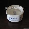 镁质强化瓷圆形方形10cm烟灰缸 5