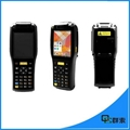 Android mobile data collector handheld
