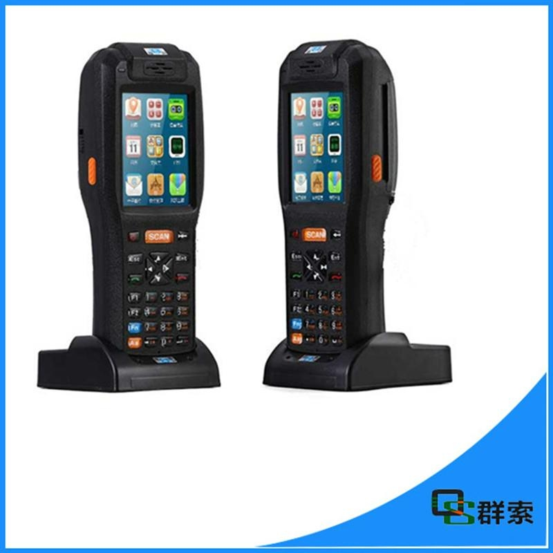 Bluetooth thermal mobile printer wifi 3g android barcode scanner pda 2