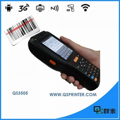 Touch screen bluetooth android industrial pda handheld computer with printer