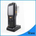 Mobile data collector terminal portable
