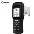 2D barcode scanner gps android handheld