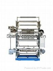 Two Color Rotogravure Printing Machine