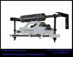 MINI Single Color Rotogravure Printing Machine