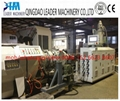 HDPE Gas Water  Pipe Extrusion Line