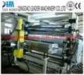 PE/HDPE geocell/geomembrane sheet extrusion machine