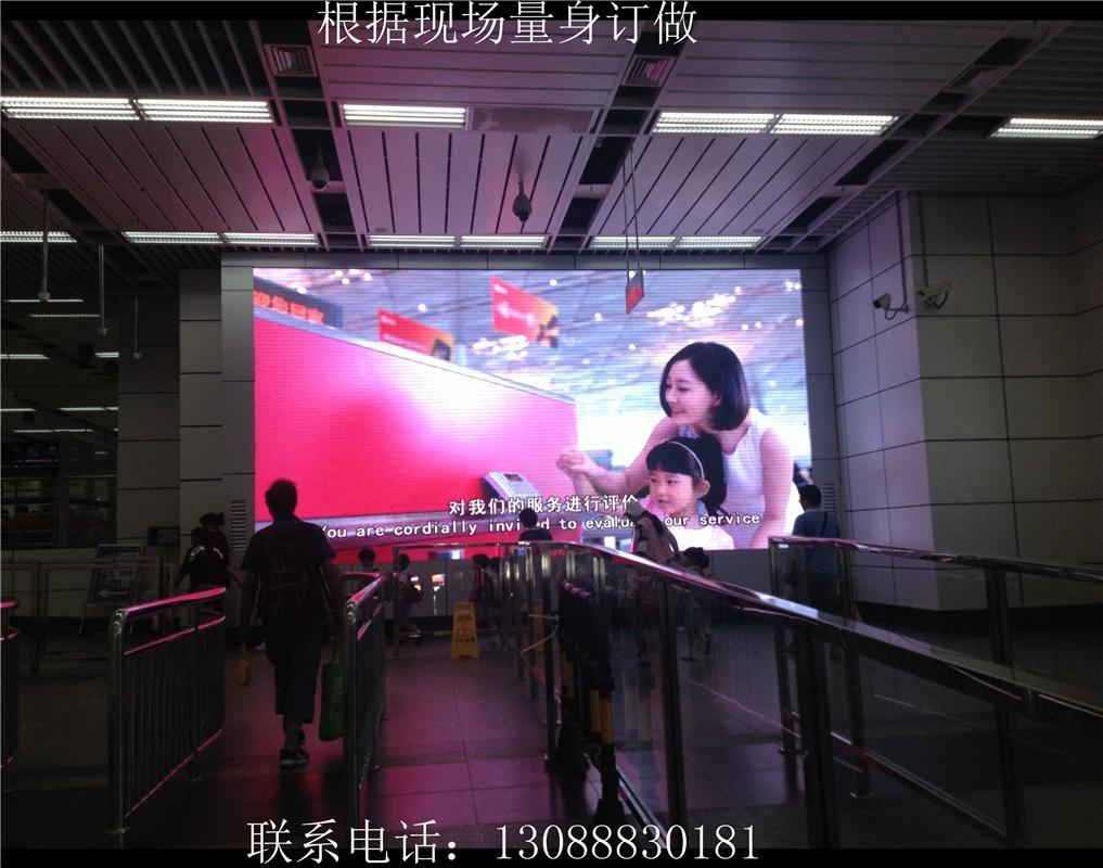 led顯示屏 婚慶演出屏 led租賃屏 室內全彩led顯示屏 3