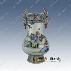 景德鎮官窯陶瓷