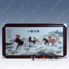 陶瓷粉彩八駿圖瓷板畫